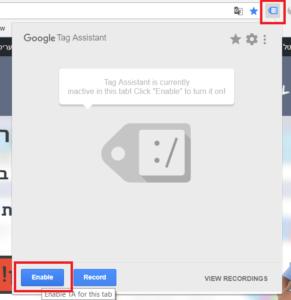 שימוש ב Tag Assistant לבדיקת הטמעת גוגל אנליטיקס באתר - יוריס דיגיטל