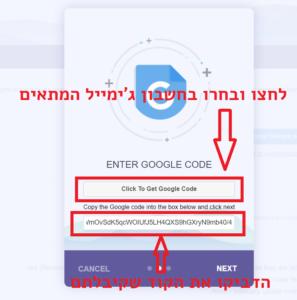 תוסף וורדפרס להטמעת גוגל אנליטיקס - יוריס דיגיטל