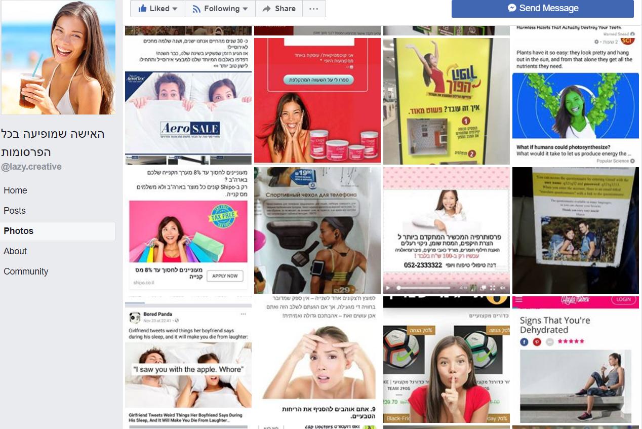 האישה שמופיעה בכל הפרסומות - טופנדה שירותי שיווק אונליין